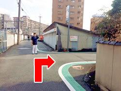 橿原市の橿原吉祥寺鍼灸接骨院から最寄のパーキングへの道順写真01