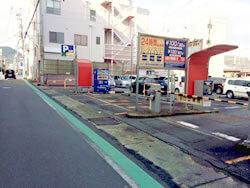 橿原市の橿原吉祥寺鍼灸接骨院から最寄のパーキングへの道順写真04