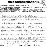 奈良市27才女性腰痛口コミ