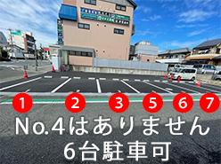 専用駐車場道順03